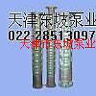 井用潛水電泵
