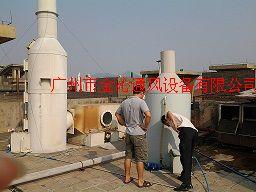 PP4-62风机聚丙烯废气净化塔