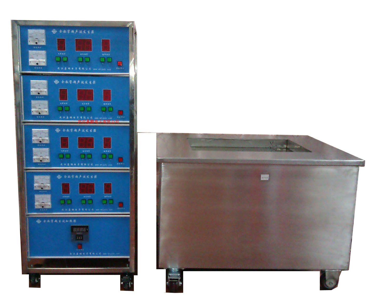 超聲波乳化設備超聲波脫硫設備