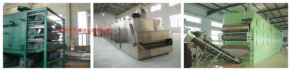 山药专用干燥机,山药片带式干燥机, 山药干燥机,蔬菜烘干设备,蔬菜脱水机械