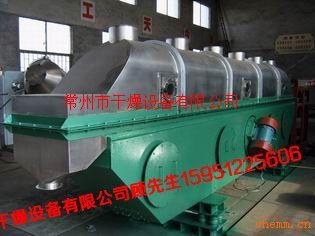 鸡精生产线,专业生产鸡精生产线,流化床干燥设备,鸡精生产线干燥机,鸡精生产线成套