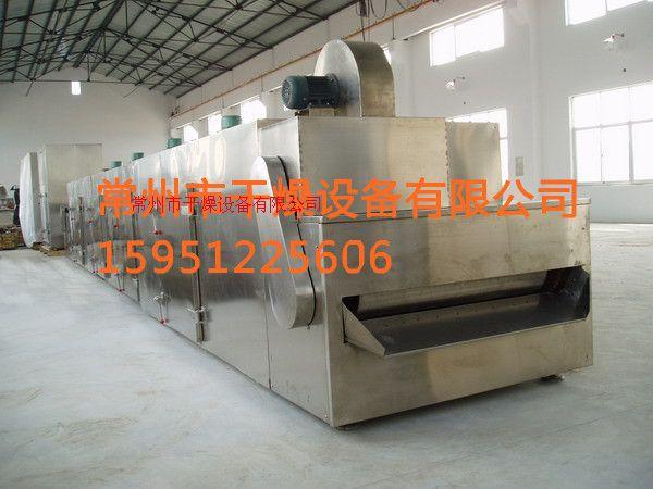 高效节能木薯干片烘干机, 木薯片干燥机生产供应商, 脱水蔬菜干燥机, 木薯片干燥