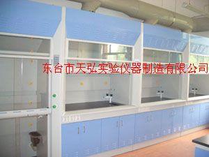 化验室通风柜
