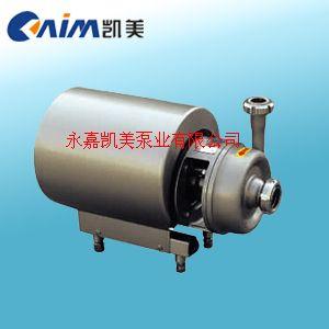 BAW型不銹鋼衛生級離心泵