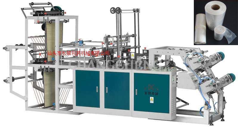 FQ+R-500全自動雙層點斷連卷制袋機