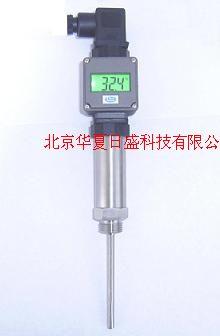 輕巧型一體化數顯溫度變送器