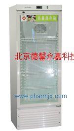 2-8度冰箱冷藏柜药品保存箱血液冷藏箱