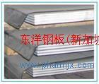1.4024/1.4006進口不銹鋼鋼管鋼板