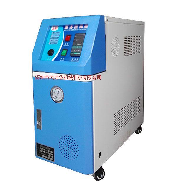 水式模具温度控制机