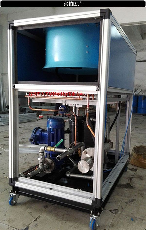 油循環制冷機