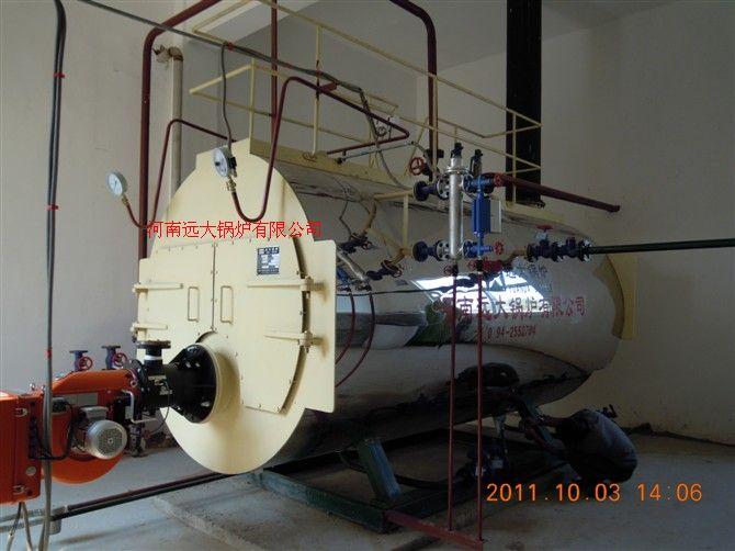2噸燃油蒸汽鍋爐