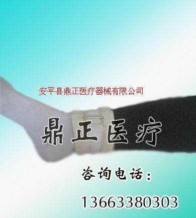 上肢约束带供应手腕约束带