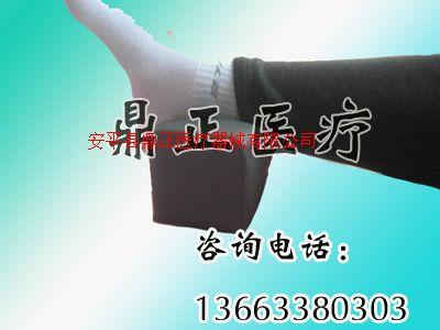 供应踝骨垫,医用下肢垫