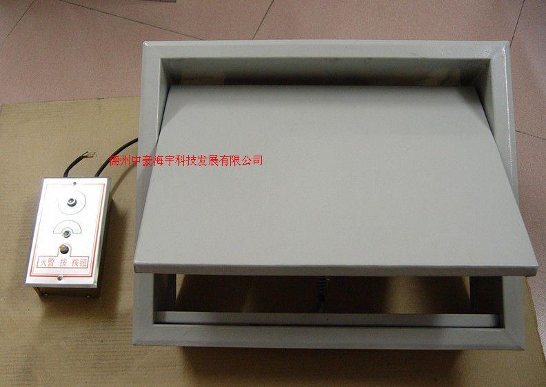 遠控板式排煙口 電動板式排煙口批發 一站式采購
