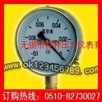 黑龙江体彩设备真空压力表系列