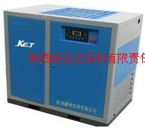 雙螺桿空氣壓縮機KB-40A