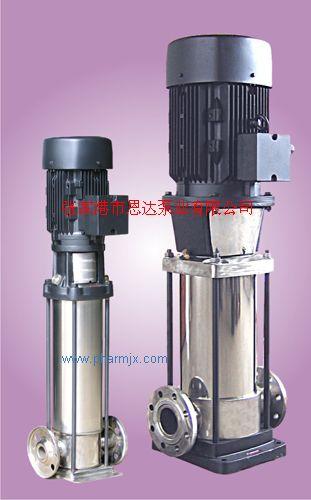 QDL-N系列不锈钢水泵