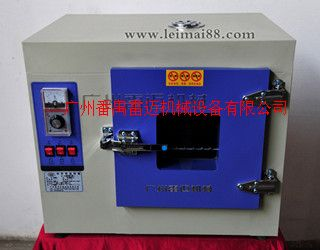 供应中药材烘干机,恒温干燥箱