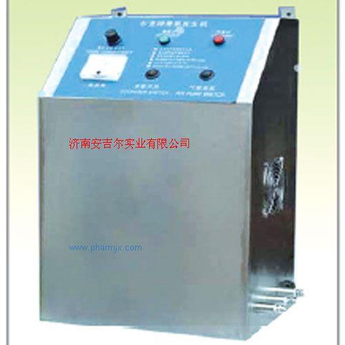 供應臭氧發生器