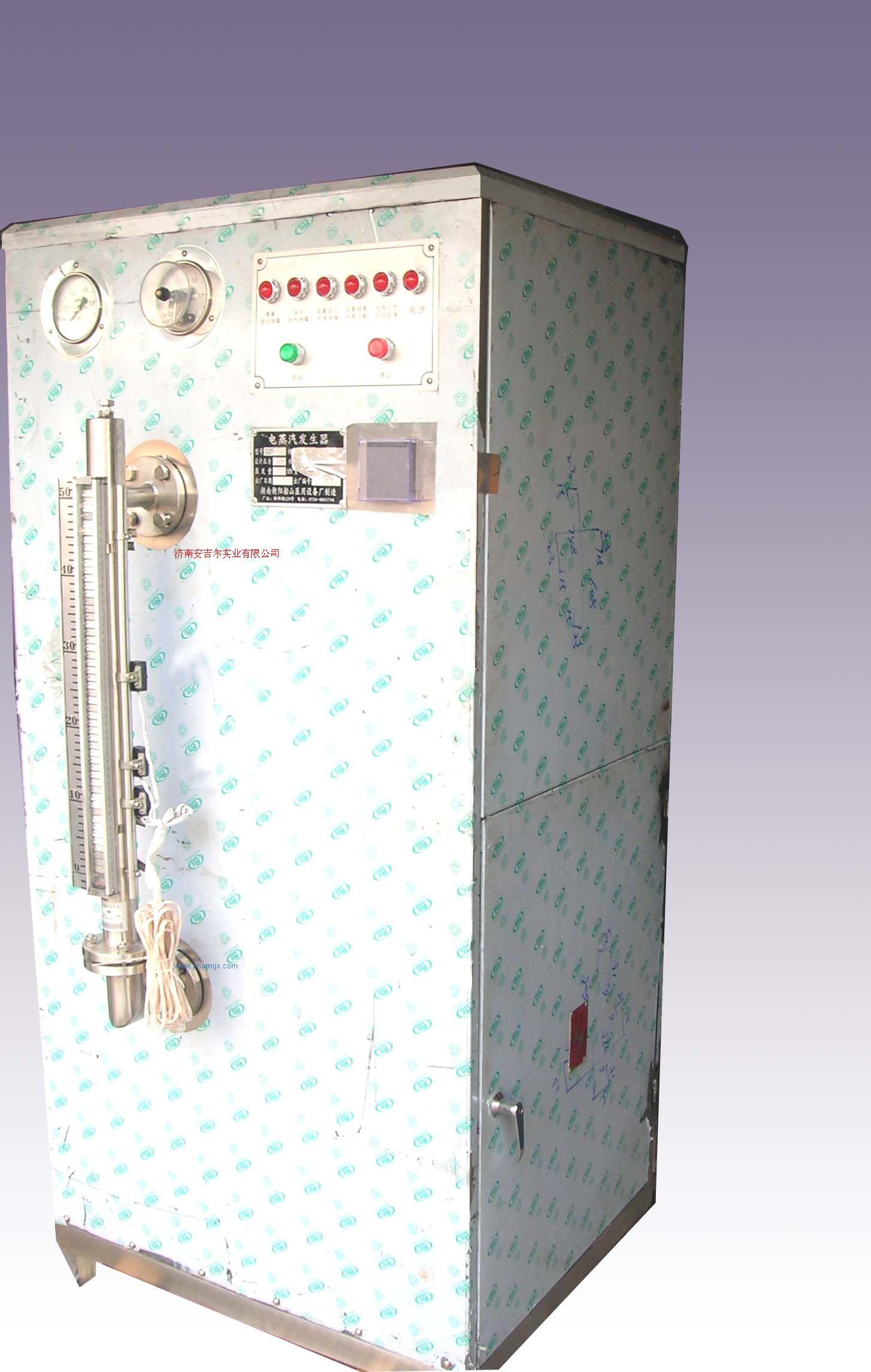 DZF-1型电加热纯蒸汽发生器