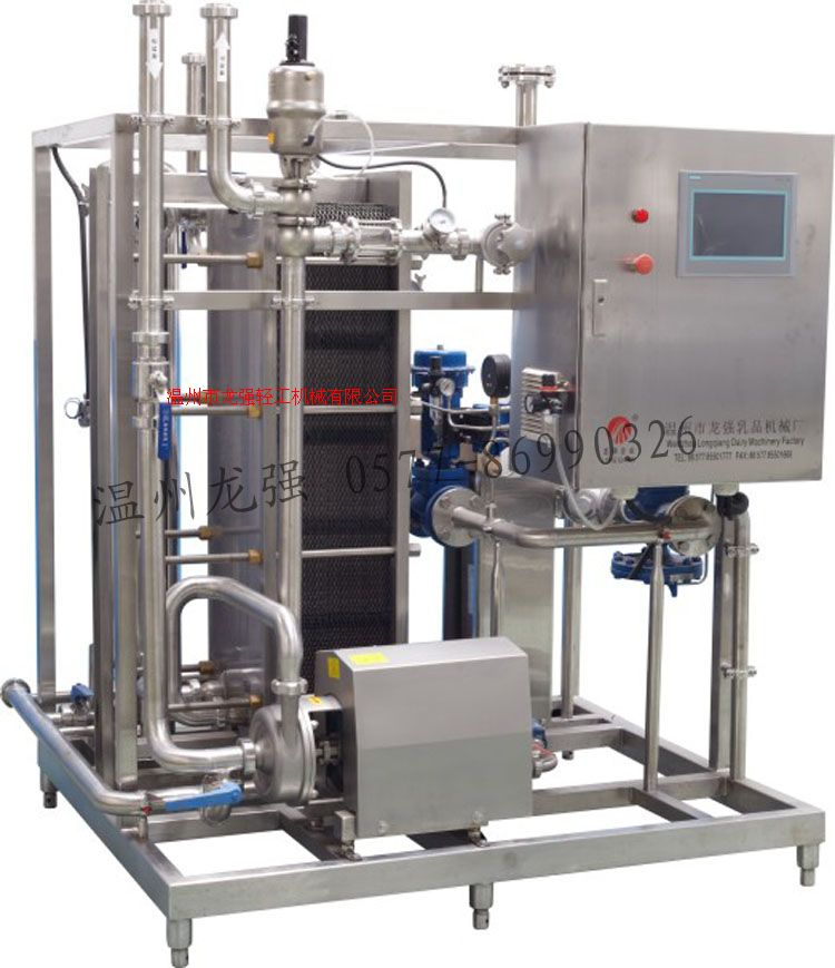 温州龙强厂家供应蛋液加工成套设备
