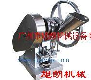 小型單沖壓片機、粉未壓片機