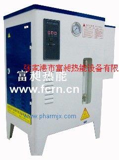 供應小型電加熱蒸汽發生器/蒸汽鍋爐