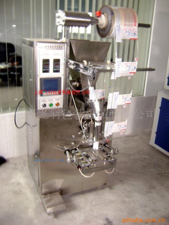 中藥粉包裝機