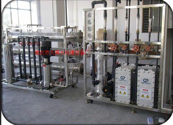 供应工业电渗析超纯水设备