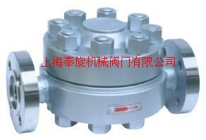 HRF150高温高压圆盘式疏水阀 上海奉贤阀门