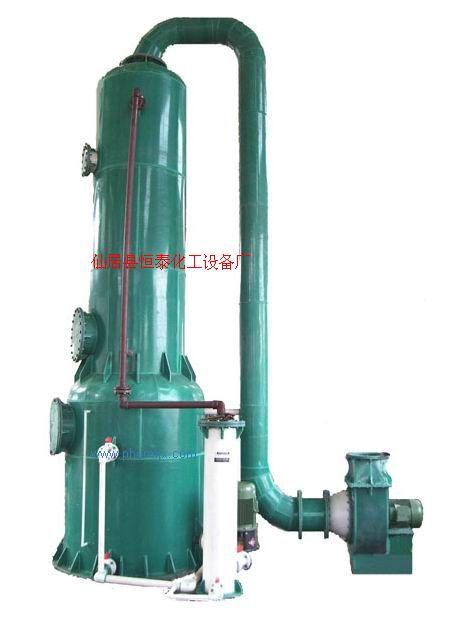 FS系列废气吸收塔