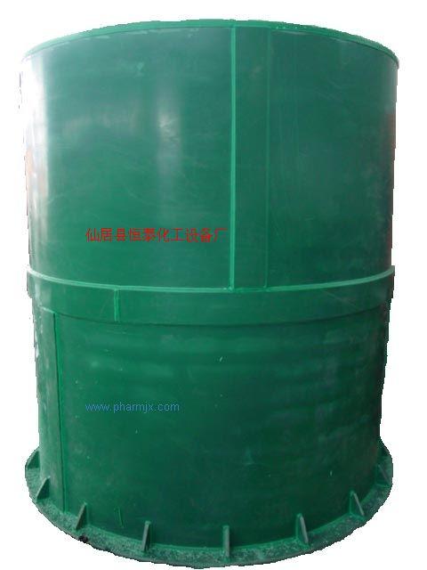 RGL系列贮存罐