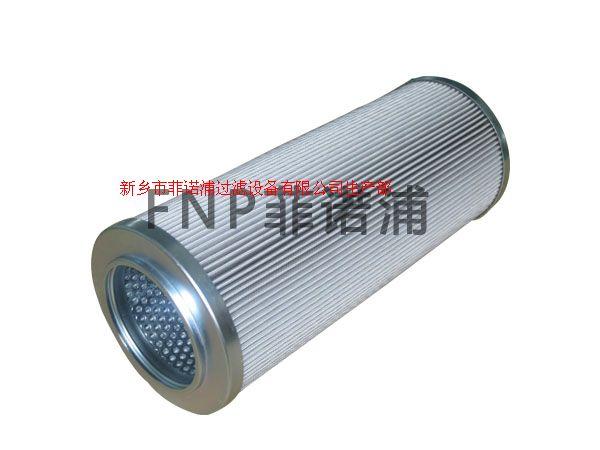 供應 LH0500R020BN/HC過濾器濾芯