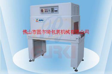 恒溫收縮機、熱收縮機、收縮包裝機、收縮機價格、藥品外包裝收縮機