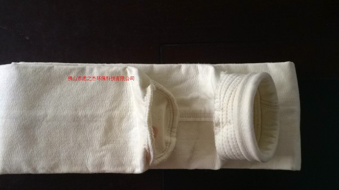 制药厂除尘器高效高精度除尘布袋