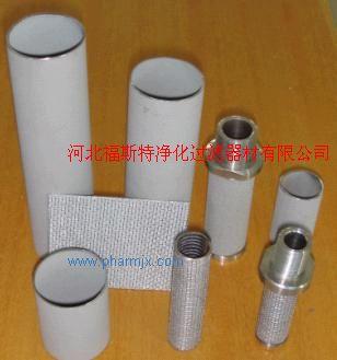 制藥機械設備用不銹鋼粉末燒結過濾筒濾清器濾芯濾片濾管濾板