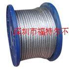 304不銹鋼鋼絲繩低碳環保