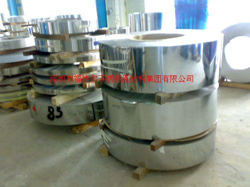 專業不銹鋼帶廠家直銷,304不銹鋼帶價格