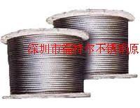 專業不銹鋼鋼絲繩廠家,304不銹鋼鍍鋅鋼絲繩直銷