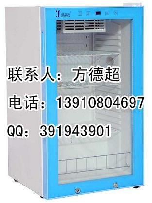 手术室液体保温柜