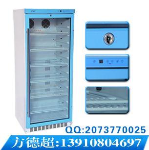 醫用液體保溫柜