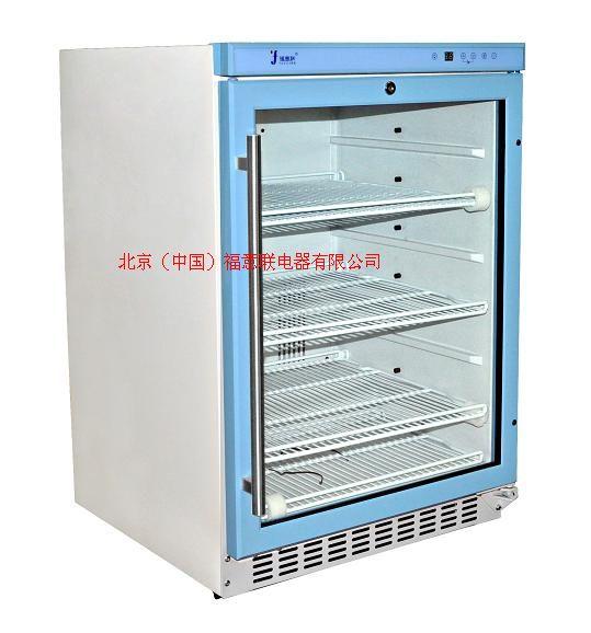 2-48度药品冷藏柜
