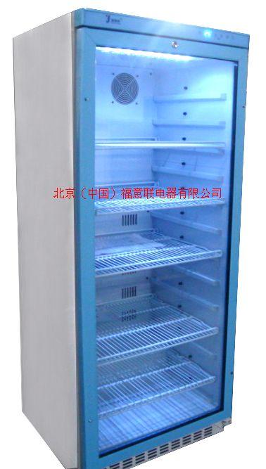 供应药品恒温冷藏柜
