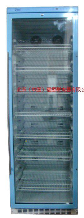 供应大容量药品保存冷藏柜