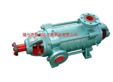 D型臥式多級泵