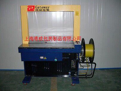 上海全自动打包机 捆包机 PP打包机