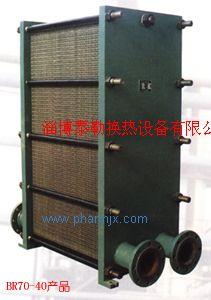 广东川润板式换热器/广东板式换热器胶垫/广东稀油站川润板式换热器