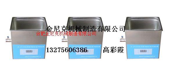 臺式數控超聲波清洗機廠家價格