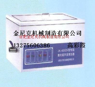 恒溫數控超聲波清洗機專業制造商