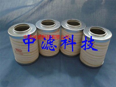 PALL液壓濾芯HC9600FKN4H